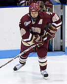 Dan Bertram (BC 22) - The Boston College Eagles and Providence Friars played to a 2-2 tie on Saturday, March 1, 2008 at Schneider Arena in Providence, Rhode Island. Dan Bertram, senior forward, wears the A for the Boston College Eagles.  He won gold twice with Team Canada at the World Juniors championship and is a 2005 second round pick of the Chicago Blackhawks.