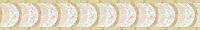 "6"" Moonshadow border, a hand-cut stone mosaic, shown in polished Calacatta Tia, Crema Marfil, and Renaissance Bronze."