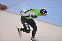 SCHAATSEN: HEERENVEEN: 20-12-2013, IJsstadion Thialf, KKT Trainingswedstrijd, 3000m, Koen Verweij, ©foto Martin de Jong