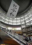 May 1, 2019, Tokyo, Japan - A banner celebrating Japan new imperial era eiwa is seen on display at a commercial complex on the first day of Emperor Naruhito accession to the throne. (Photo by AFLO)
