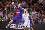 VELUX EHF 2017/18 EHF Men's Champions League Last 16.<br /> FC Barcelona Lassa vs Montpellier HB: 30-28.<br /> Aron Palmarsson.