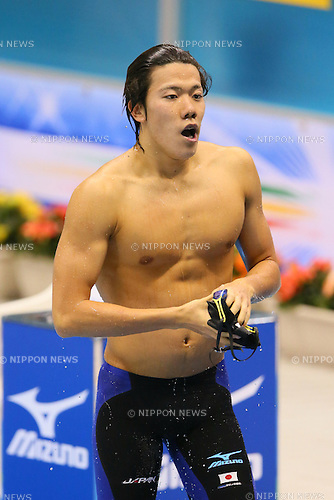 Sho Sotodate (JPN), <br /> MAY 24, 2013 - Swimming : <br /> Japan Open 2013 <br /> Men's 200m Freestyle Final <br /> at Sagamihara Green Pool, Kanagawa, Japan. <br /> (Photo by YUTAKA/AFLO SPORT)