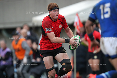 Brodi McCurran (Teikyo),<br /> JANUARY 9, 2017 - Rugby : All-Japan University Rugby Championship Final match between Teikyo University 33-26 Tokai University at Prince Chichibu Memorial Stadium in Tokyo, Japan. (Photo by AFLO SPORT)
