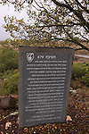 Golan Heights, memorial to the fallen soldiers of brigade 679 in the Yom Kippur war