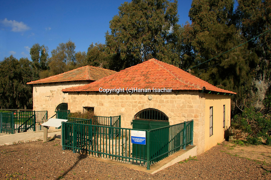 Israel, Sharon region, the renovated Heftziba Farm by Hadera River