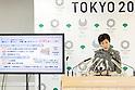 Tokyo Governor presents FY2017 budget