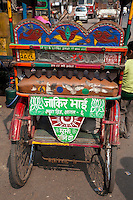 Agra, India.  Back End of a Decorated Rickshaw.