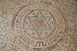 Samaria, a mosaic depicting the Star of David at the narthex of the Byzantine Basilica in Tel Shiloh