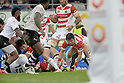 Rugby : Fiji 38-25 Japan