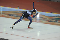 SPEED SKATING: SALT LAKE CITY: 20-11-2015, Utah Olympic Oval, ISU World Cup, 1500m, Hyung-Joon Joo (KOR), ©foto Martin de Jong