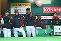 (L to R) . Kazuyoshi Tatsunami (JPN), . Masataka Nashida (JPN), . Koji Yamamoto (JPN), . Osamu Higashio (JPN), . Hideki Hashigami (JPN), .FEBRUARY 28, 2013 - WBC : .2013 World Baseball Classic .Exhibithion Game .between Tokyo Yomiuri Giants 1-6 Japan .at Yafuoku Dome, Fukuoka, Japan. .(Photo by YUTAKA/AFLO SPORT)
