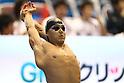 Yoshihiro Okumura (JPN), .April 3, 2012 - Swimming : .JAPAN SWIM 2012, Men's 200m Freestyle Heat .at Tatsumi International Swimming Pool, Tokyo, Japan. .(Photo by Daiju Kitamura/AFLO SPORT) [1045]
