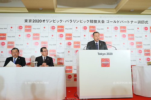 (L to R) <br />  JX Seisuke Iwai, <br />  JX Yasushi Kimura, <br /> Yoshiro Mori, <br /> MARCH 18, 2015 : <br /> JX Nippon Oil &amp; Energy has Press conference <br /> in Tokyo. <br /> JX Nippon Oil &amp; Energy announced that <br /> it has entered into a partnership agreement with <br /> the Tokyo Organising Committee of the Olympic and Paralympic Games. <br /> With this agreement, JX Nippon Oil &amp; Energy becomes the gold partner. <br /> (Photo by YUTAKA/AFLO SPORT)