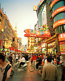 CHINA, Shanghai, crowd of people at city shopping street