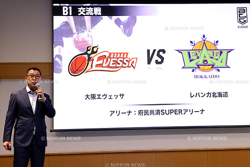 Masaaki Okawa, <br /> JUNE 10, 2016 - Basketball : <br /> B.LEAGUE chairman Masaaki Okawa and players <br /> attend the press conference <br /> to announce the opening day and schedule of the 2016-2017 season in Tokyo, Japan. (Photo by AFLO SPORT)