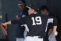 Masahiro Tanaka (Yankees),<br /> FEBRUARY 15, 2014 - MLB :<br /> Masahiro Tanaka of the New York Yankees practices pitching in the bullpen during the New York Yankees spring training camp in Tampa, Florida, United States. (Photo by AFLO)