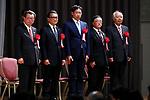 (L-R) <br />  Toshiei Mizuochi, <br />  Arifin Tasrif, <br /> Daichi Suzuki, <br />  Masafumi Izumi, <br />  Chiharu Igaya, <br /> AUGUST 13, 2018 - Asian Games :<br /> Japan National Team Organization Ceremony <br /> for the 2018 Jakarta Palembang Asian Games <br /> in Tokyo, Japan. <br /> (Photo by Naoki Nishimura/AFLO SPORT)