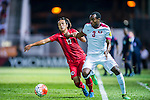 FIFA World Cup Qualifiers 2015 - Hong Kong vs Qatar