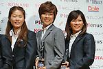 (L to R) Homare Sawa (Leonessa), Asano Nagasato (Beleza), Nahomi Kawasumi (Leonessa), November 13, 2012 - Football / Soccer : Plenus Nadeshiko LEAGUE 2012 Award ceremony in Tokyo, Japan. (Photo by Yusuke Nakanishi/AFLO SPORT).
