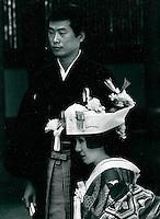 shintiistische Hochzeit in Kyoto, Japan