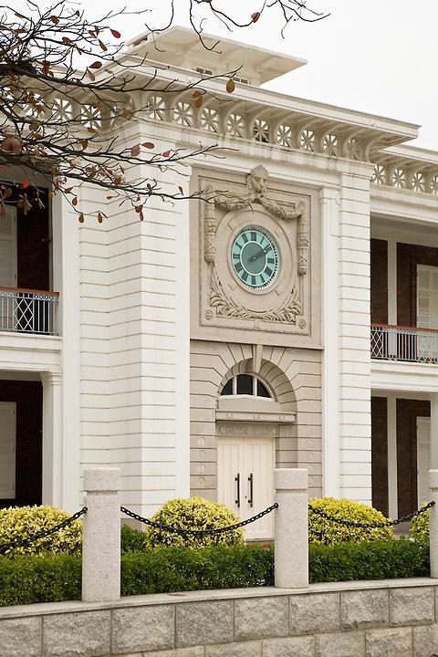 Entrance And Clock, Custom House, Shantou (Swatow).
