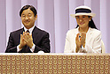 July 3, 2016, Tokyo, Japan - Japanese Crown Prince Naruhito (L) and Crown Princess Masako attend the ceremony to form Japanese Olympic delegation for Rio de Janeiro in Tokyo on Sunday, July 3, 2016. Some 300 athletes attended the event.  (Photo by Yoshio Tsunoda/AFLO)