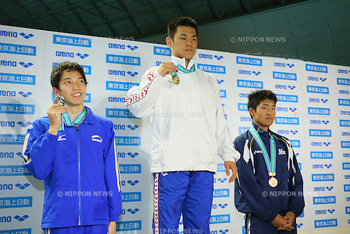 (L to R) <br /> Kotaro Horiai, <br /> Toshiki Otsuka, <br /> Nao Horomura, <br /> MARCH 29, 2015 - Swimming : <br /> The 37th JOC Junior Olympic Cup <br /> Men's 50m Butterfly <br /> 15-16 years old award ceremony <br /> at Tatsumi International Swimming Pool, Tokyo, Japan. <br /> (Photo by YUTAKA/AFLO SPORT)