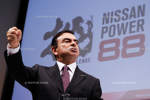 June 27th, 2011, Yokohama, Japan - Nissan Chief Executive Carlos Ghosn unveils the automakers latest six-year business plan, dubbed Nissan Power 88, during a news conference at its head office in Yokohama, south of Tokyo, on Monday, June 27, 2011. The plan calls for achieving an 8% operating profit margin in a bid to close the gap with rival Toyota Motor Corp. in key markets around the world. The plan also includes a target of boosting the carmaker's share of the global auto market to 8 percent by the fiscal year ending March 2017, in part by focusing on growth in countries such as China, Brazil, Russia and India. Ghosn also promised a new vehicle once every six weeks on average to woo consumers away from its rivals. (Photo by AFLO) [3609] -mis-..