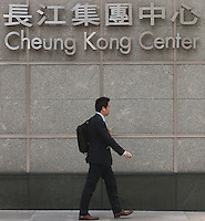An exterior shot of the Cheung Kong Center, headquarters of Cheung Kong Holdings, Central district, Hong Kong, China, 28 April 2014.