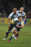 Gonzalo Camacho of Leicester Tigers in action as Seremaia Bai and Sam Harrison of Leicester Tigers look on during the Premiership Rugby match between Saracens and Leicester Tigers - 02/01/2016 - Allianz Park, London<br /> Mandatory Credit: Rob Munro/Stewart Communications