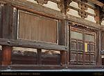 Kondo Golden Hall detail, Toji East Temple, Kyoto, Japan