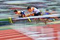 Athletics : 65th All Japan Industrial Athletics Championship