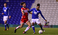 Jacques Maghoma of Birmingham battles for the ball with Ryan Shotton of Middlesbrough during the Sky Bet Championship match between Birmingham City and Middlesbrough at St Andrews, Birmingham, England on 6 March 2018. Photo by Bradley Collyer / PRiME Media Images.