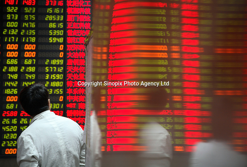 Investors look at a trading board showing overwhelmingly green numbers, which in China indicates a drop in stock price, at a securities exchange house in Shanghai, China..22 Jan 2008