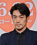 "Ryohei Otani, June 13, 2018, Tokyo, Japan : Actor Ryohei Otani attend the press conference for ""yakiniku Dragon"" at the Akagi Shrine in Tokyo, Japan on June 13, 2018. This film will open on June 22 in Japan."