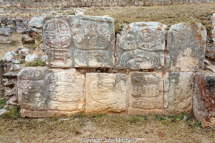 The Altar de  los Glifos or Altar of the Glyphs at the Mayan ruins of  Kabah, Yucatan, Mexico