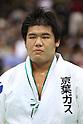 Daiki Kamikawa (JPN), .May 13, 2012 - Judo : .All Japan Selected Judo Championships, Men's 100kg class Victory Ceremony .at Fukuoka Convention Center, Fukuoka, Japan. .(Photo by Daiju Kitamura/AFLO SPORT) [1045]