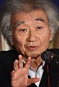 Seiji Ozawa announces Seiji Ozawa Festival Matsumoto