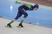 SPEED SKATING: SALT LAKE CITY: 20-11-2015, Utah Olympic Oval, ISU World Cup, 1500m, Thomas Krol (NED), ©foto Martin de Jong