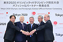 (L to R) Hidetora Yoshimine, Yoshiro Mori, Takaaki Nishii, Tsunekazu Takada, Mitsunori Torihara, MARCH 28, 2016 : Ajinomoto held a press conference in Tokyo to announce that it had entered into a partnership agreement with the Tokyo Organising Committee of the 2020 Olympic and Paralympic Games and as such has become an official partner for Tokyo 2020. (Photo by YUTAKA/AFLO SPORT)