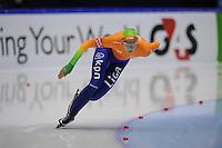 SCHAATSEN: HEERENVEEN: Thialf, Essent ISU World Cup, 02-03-2012, 500m Ladies, Margot Boer (NED), ©foto: Martin de Jong