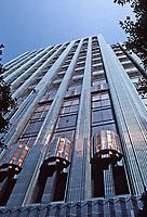 Los Angeles: Eastern Columbia Building, 849 S. Broadway, Los Angeles, Art Deco detail. Claude Beelman 1929.