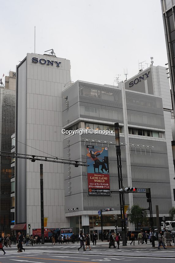 The Sony Building in Ginza, Tokyo. ..............