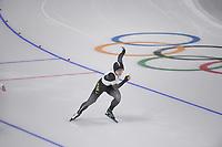 OLYMPIC GAMES: PYEONGCHANG: 18-02-2018, Gangneung Oval, Long Track, 500m Ladies, Nao Kodaira (JPN), ©photo Martin de Jong