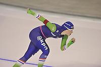 SPEEDSKATING: CALGARY: 15-11-2015, Olympic Oval, ISU World Cup, 1500m, Sanneke de Neeling (NED), ©foto Martin de Jong