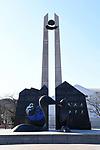 Statue/memorial. Around the Gangneung Olympic park. Pyeongchang2018 winter Olympics. Gangneung. Republic of Korea. 12/02/2018. ~ MANDATORY CREDIT Garry Bowden/SIPPA - NO UNAUTHORISED USE - +44 7837 394578