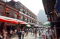 West Street in Yangshuo, Guanxi, China