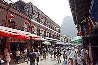 West Street in Yangshuo, Guanxi, China