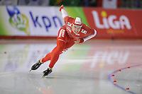 SCHAATSEN: Calgary: Essent ISU World Sprint Speedskating Championships, 28-01-2012, 500m Heren, Artur Was (POL), ©foto Martin de Jong