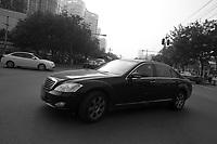 in Beijing.  © LAN